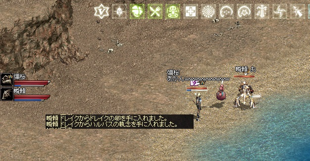 f:id:sakurasaku23k:20161113022212j:plain