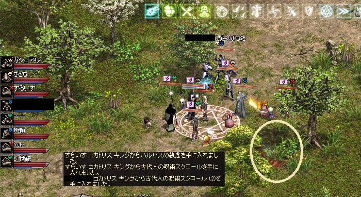 f:id:sakurasaku23k:20161126124052j:plain