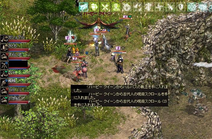 f:id:sakurasaku23k:20161126124124j:plain