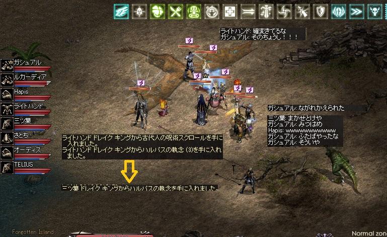 f:id:sakurasaku23k:20161126124312j:plain