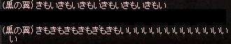 f:id:sakurasaku23k:20161127035126j:plain