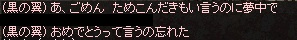 f:id:sakurasaku23k:20161127035136j:plain
