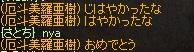 f:id:sakurasaku23k:20161128163241j:plain