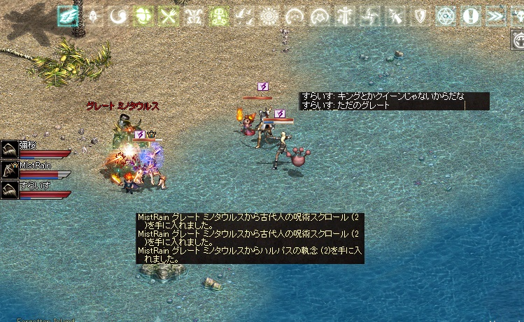 f:id:sakurasaku23k:20161216011735j:plain