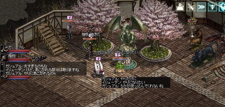 f:id:sakurasaku23k:20161221013945j:plain
