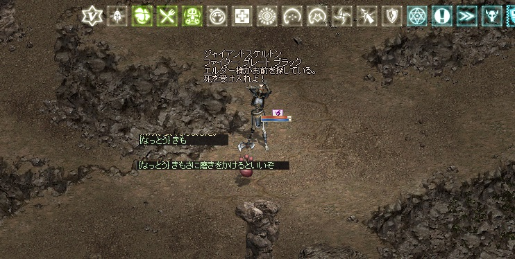 f:id:sakurasaku23k:20161223020618j:plain