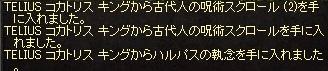 f:id:sakurasaku23k:20170103033519j:plain