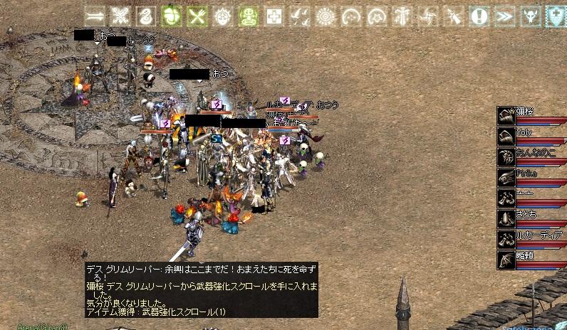 f:id:sakurasaku23k:20170113180426j:plain