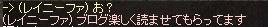 f:id:sakurasaku23k:20170121035739j:plain