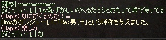 f:id:sakurasaku23k:20170301063458j:plain