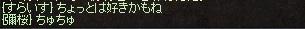 f:id:sakurasaku23k:20170301064102j:plain