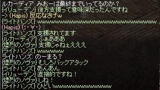 f:id:sakurasaku23k:20170525010621j:plain