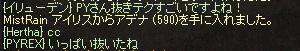 f:id:sakurasaku23k:20170621113436j:plain