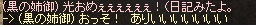 f:id:sakurasaku23k:20170715002529j:plain