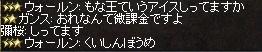 f:id:sakurasaku23k:20171009024045j:plain