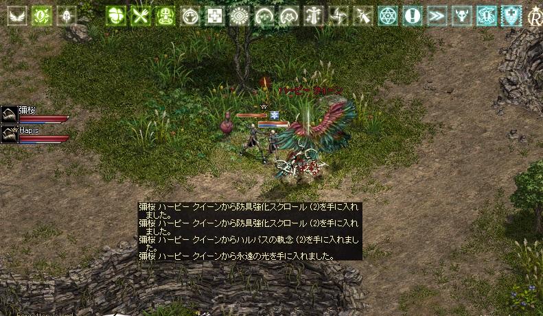 f:id:sakurasaku23k:20171225003146j:plain