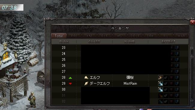 f:id:sakurasaku23k:20180124015657j:plain