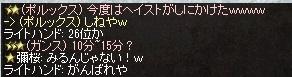 f:id:sakurasaku23k:20180201092245j:plain