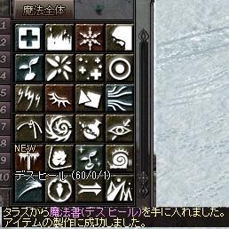 f:id:sakurasaku23k:20180213080816j:plain