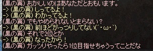 f:id:sakurasaku23k:20180311172557j:plain