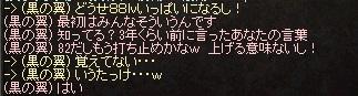 f:id:sakurasaku23k:20180311172625j:plain