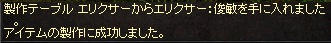 f:id:sakurasaku23k:20180512134159j:plain