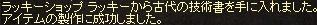f:id:sakurasaku23k:20180623132701j:plain