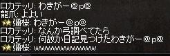 f:id:sakurasaku23k:20180823013523j:plain
