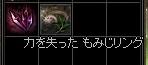 f:id:sakurasaku23k:20180823013825j:plain
