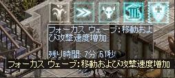 f:id:sakurasaku23k:20180911183306j:plain