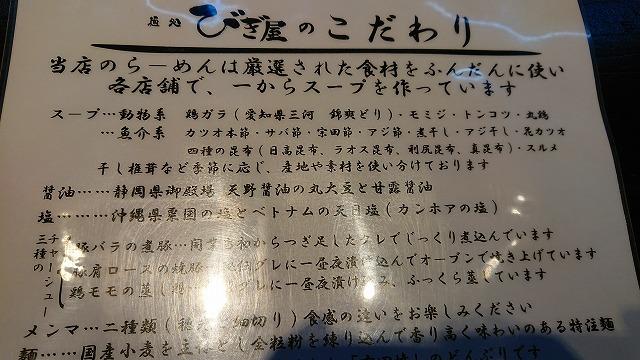 f:id:sakurasaku50:20181212021916j:plain