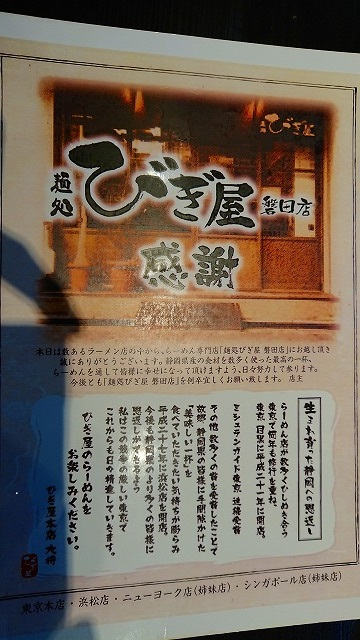 f:id:sakurasaku50:20181212021951j:plain