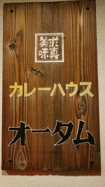 f:id:sakurasaku50:20190119205912j:image
