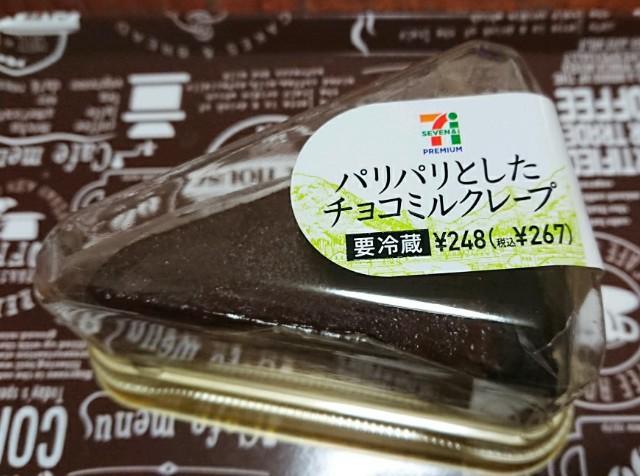 f:id:sakurasaku50:20190309004559j:plain