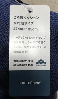 f:id:sakurasaku555:20180721000604j:plain