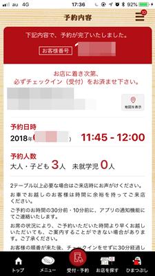 f:id:sakurasaku555:20180723233906p:plain