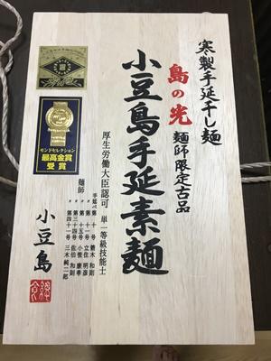f:id:sakurasaku555:20180729164411j:plain