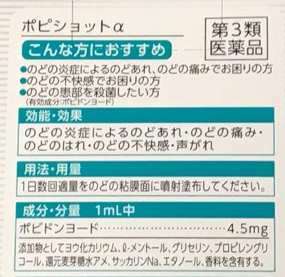 f:id:sakurasaku555:20180802095619j:plain