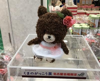 f:id:sakurasaku555:20180802221220j:plain