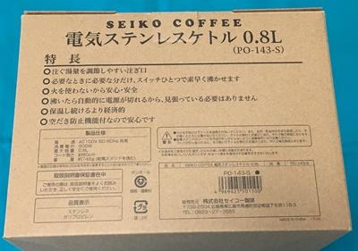f:id:sakurasaku555:20180806222345j:plain