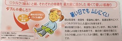 f:id:sakurasaku555:20180812195000j:plain