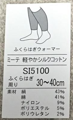 f:id:sakurasaku555:20180812195016j:plain
