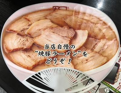 f:id:sakurasaku555:20180825141658j:plain