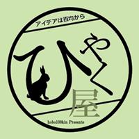 http://f.st-hatena.com/images/fotolife/s/sakurasaryou/20151225/20151225225153.png