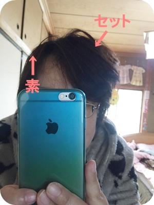 http://f.st-hatena.com/images/fotolife/s/sakurasaryou/20160128/20160128180623.jpg