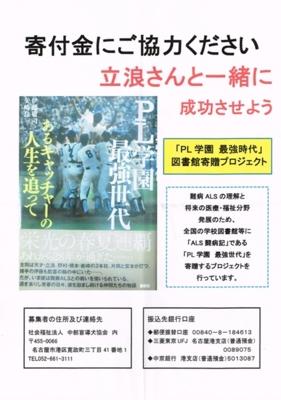 http://f.st-hatena.com/images/fotolife/s/sakurasaryou/20160301/20160301163743.jpg