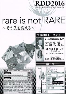 http://f.st-hatena.com/images/fotolife/s/sakurasaryou/20160301/20160301163744.jpg