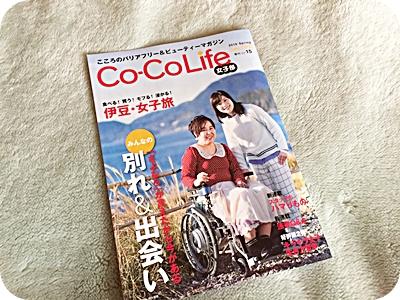 http://f.st-hatena.com/images/fotolife/s/sakurasaryou/20160306/20160306150506.jpg?1457244397