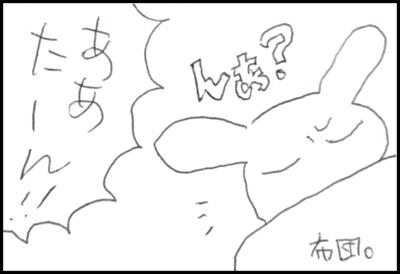 http://cdn-ak.f.st-hatena.com/images/fotolife/s/sakurasaryou/20161018/20161018230452.png?1476799508