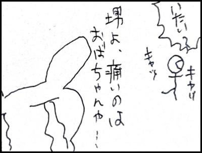 http://cdn-ak.f.st-hatena.com/images/fotolife/s/sakurasaryou/20161018/20161018230453.jpg?1476799577